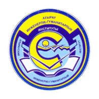 Стандартизация и сертификация в атырау легкая промышленность сертификация