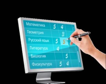 С 1 сентября все школы г. Москва окончательно переходят на электронные...