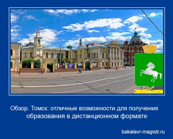 Косметологический кабинет - Новости