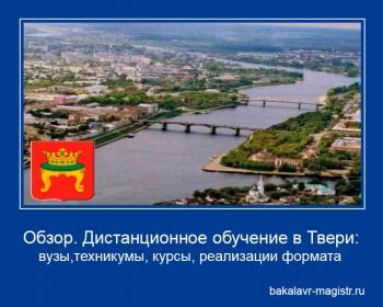 Белорусская плитка Березакерамика - каталог, цены с фото